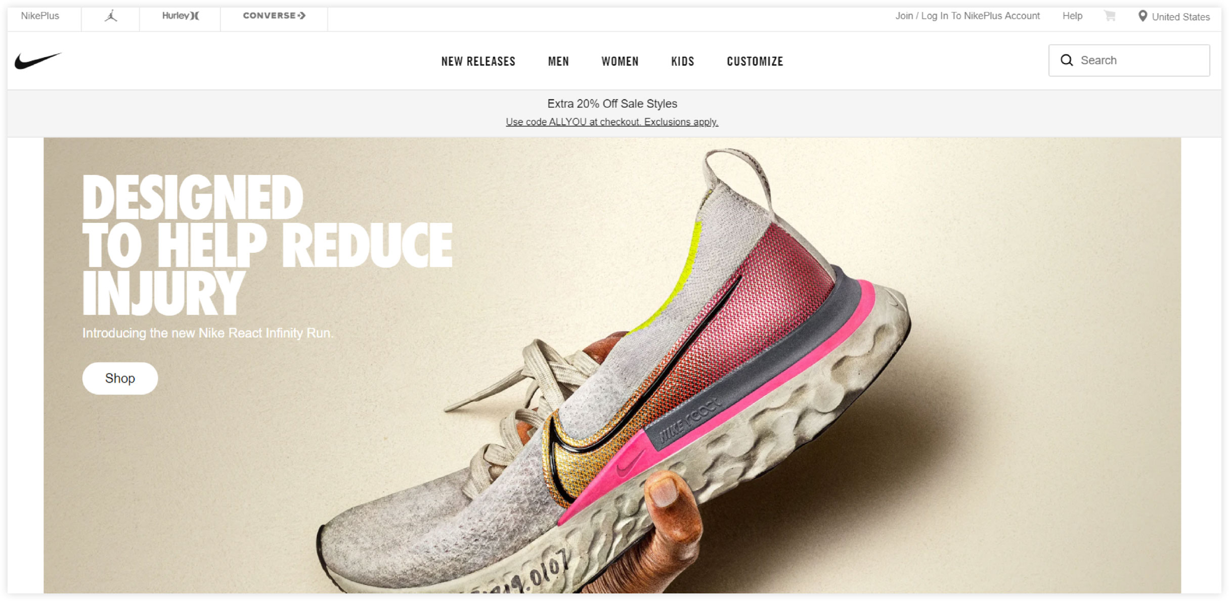 Nike corporate website example